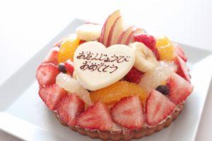 渋谷,誕生日